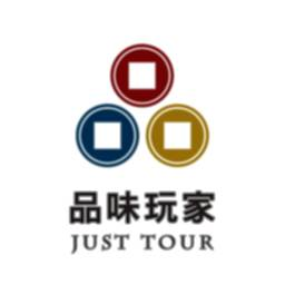 Image of 品味玩家 JustTour