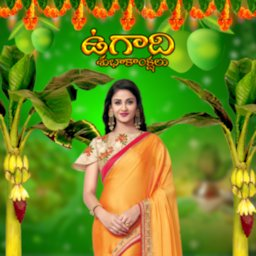 Image of Ugadi 2021 Photo Frames
