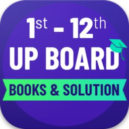 Image of UP Board Books & Solution