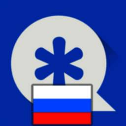 Image of Vault-Hide Pics & Videos, Russian language pack