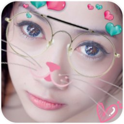 Image of Kawaii Free Photo Editor