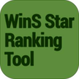 Image of WinS Star Ranking Tool