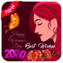 Image of Women's Day Wishes