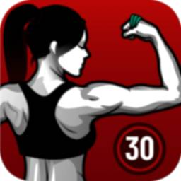 Image of Workout for Women