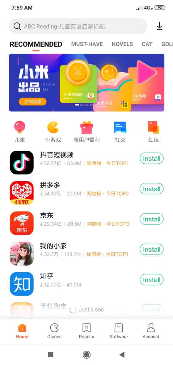 Xiaomi Market screenshot 1