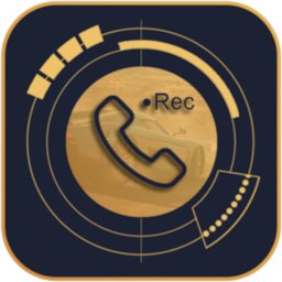 Image of Automatic Call Recorder With Voice Cutter