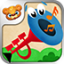 Image of 123 Kids Fun BABY TUNES - Free Educational Music Game for Toddlers and Preschoolers