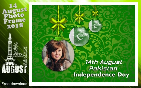14 August Photo Frame 2019 Independence Day frame