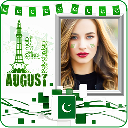 Image of 14 August Photo Frame