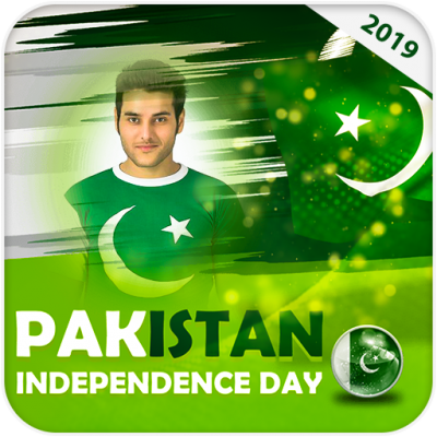 14 August Photo Frame 2019 Pakistan Flag Frame for Android