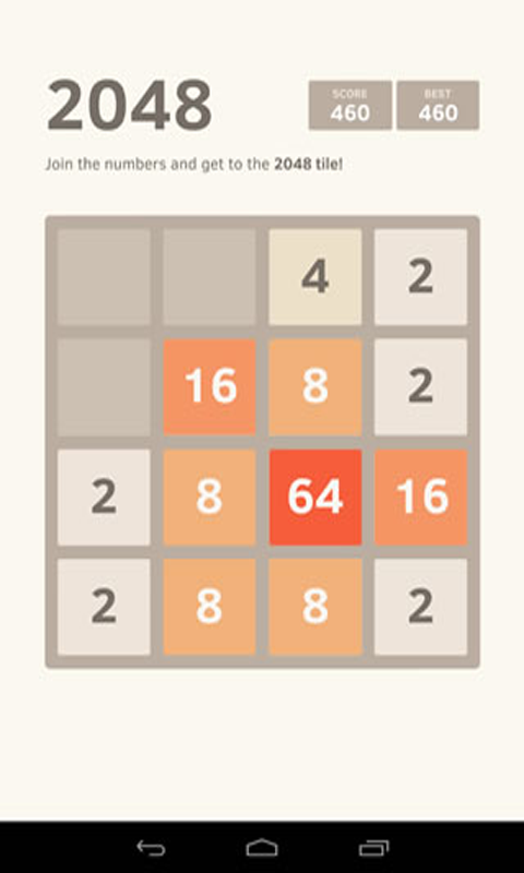 2048 number puzzle game android app