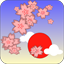 Download 2D Sakura Town for Android Phone
