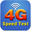 Download 4G SPEED TEST for Android phone