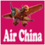Download Air China - Mobile for Android Phone