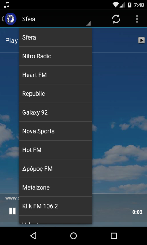 All Greece Radios screenshot 2