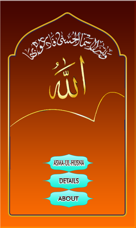 Allah Names - Asmaul Husna screenshot 1