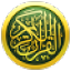 Download AlQuran Utsmani  for Android phone