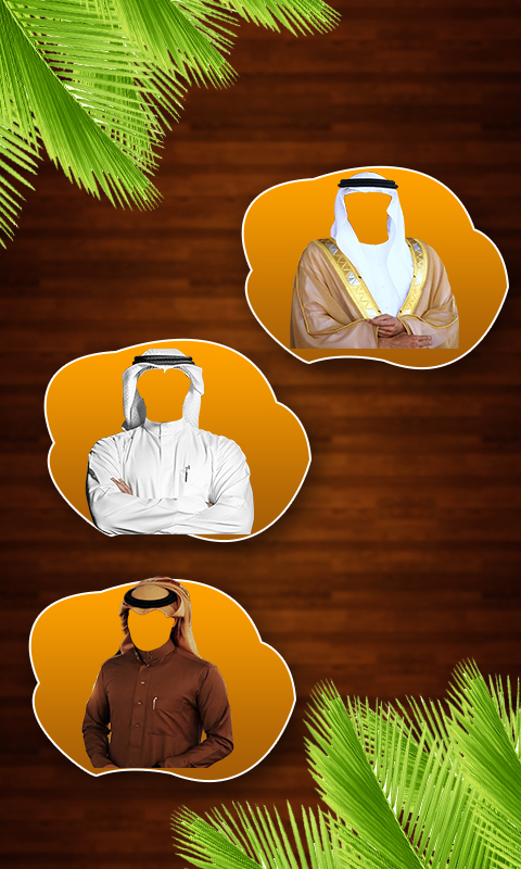 Arab man photo maker - New Arab suit editor screenshot 1