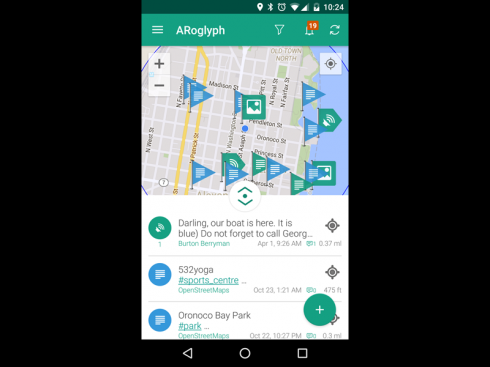 ARoglyph for Android 屏幕截图 1