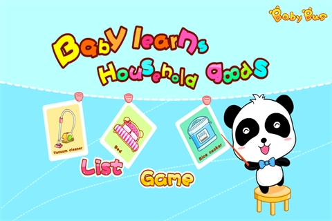 Download household goods by babybus free for your android phone