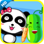 Download Baby learns vegetables fr version for Android Phone