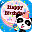 Download Babys Birthday Party for Android Phone