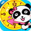 Download Babys Learning Clock for Android Phone