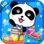 Download Babys shoes for Android Phone