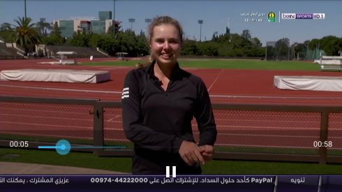 beIN SPORTS Pro screenshot 2