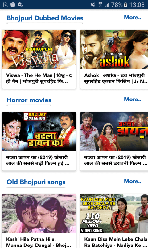 Bhojpuri Video screenshot 1