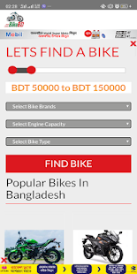 BikeBD screenshot 1