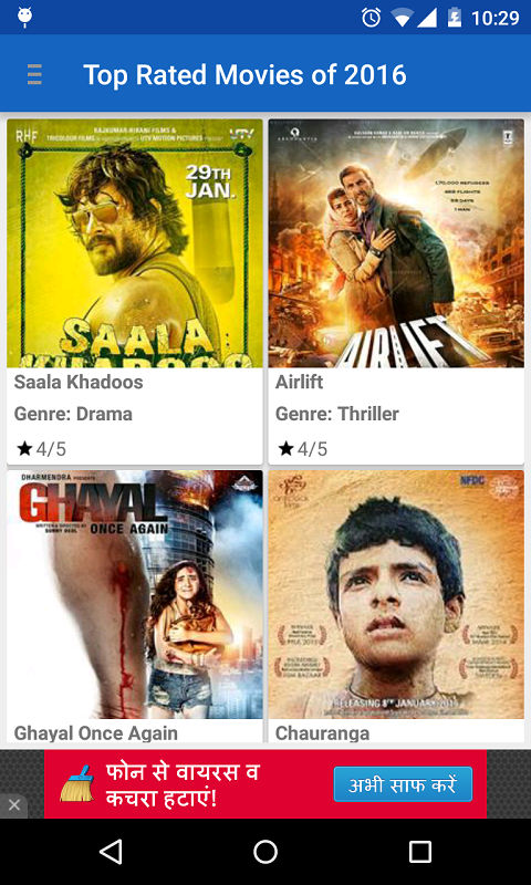 free bollywood movies apps download