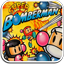 Image of Bomberman Games