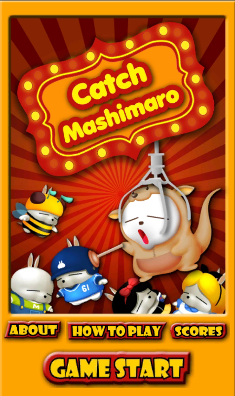 Catch Mashimaro screenshot 1