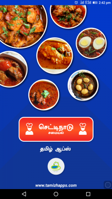 chettinad recipes in tamil pdf free download
