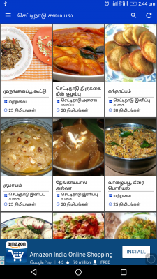 Chettinadu Recipe App screenshot 2