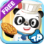 Download Cooking Game For Kids - Free for Android phone