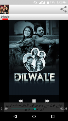 Free mp3 dilwale free songs download download songs pk