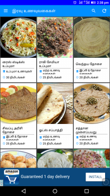 Dinner recipe app free android app android freeware download dinner recipe app free for your android phone forumfinder Images