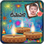 Diwali Photo Frames 2016 New