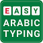 Download Easy Arabic Keyboard and Typing for Android phone