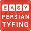 Download Easy Persian Keyboard and typing for Android phone