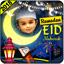 Download Eid Photo Frames 2018 APK app free