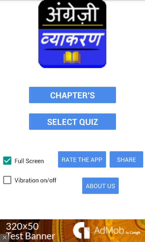 English Grammar Book in Hindi Free for Android - Download
