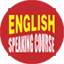 Image of English Speaking course Quiz