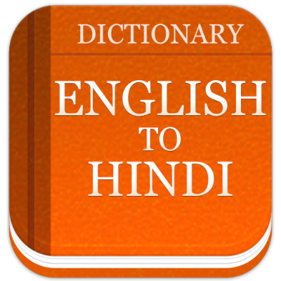 Image of English to Hindi Dictionary Offline