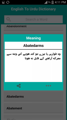 English to Urdu Dictionary New screenshot 2