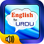 Image of English To Urdu DictionaryfREE