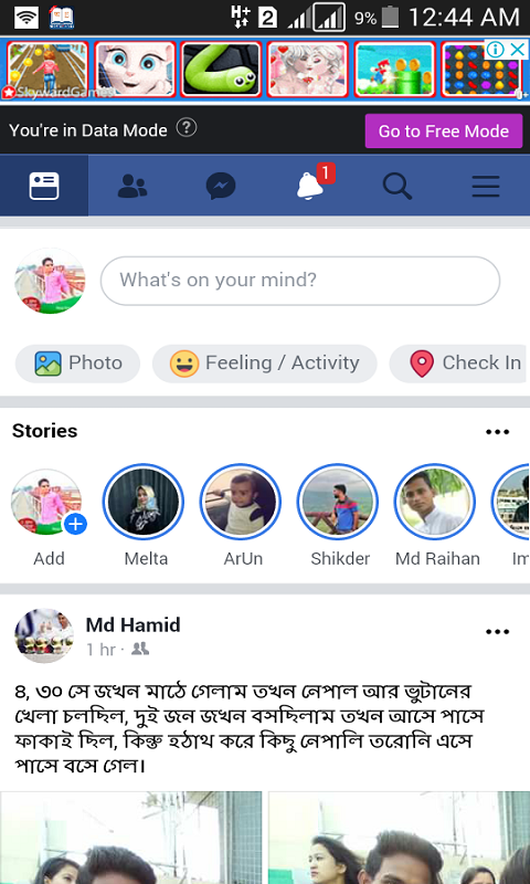 Web facebook app 2018 for Android - Download