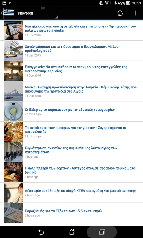 Free News Greece screenshot 2